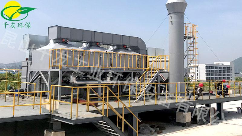 苏州33000m³/H喷漆西甲足球直播采用活性炭吸附脱附+催化燃烧工艺竣工