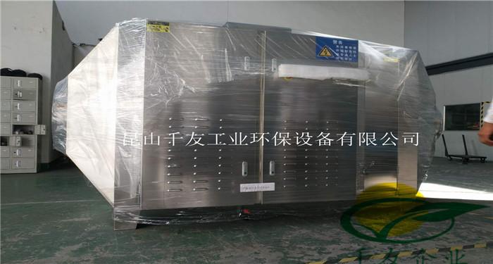 1W风量光催化设备1