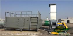 化工废气治理方法-吸附法