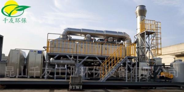 什么是冷凝回收装置?怎样选择合适的冷凝回收工艺?