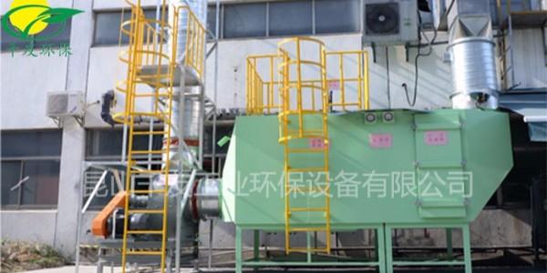昆山景鸿喷漆废气:干式过滤+活性炭吸附箱
