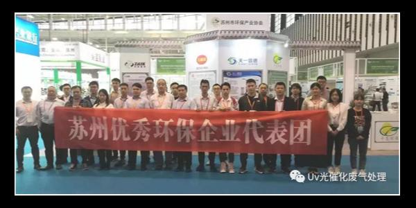 千友环保2019国际生态环境新技术大会南京站圆满结束!