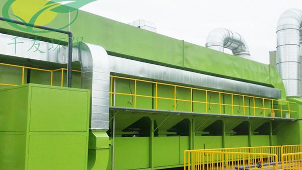 废气处理常见的处理方法