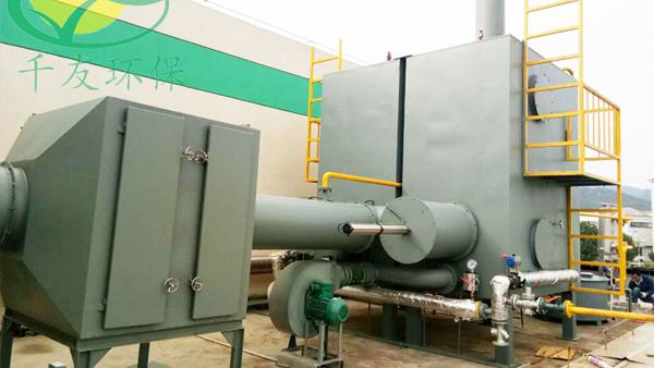 工业废气处理设备原理和特点