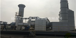 千友环保,蓄热式热力焚化炉RTO,蓄热式氧化炉RTO