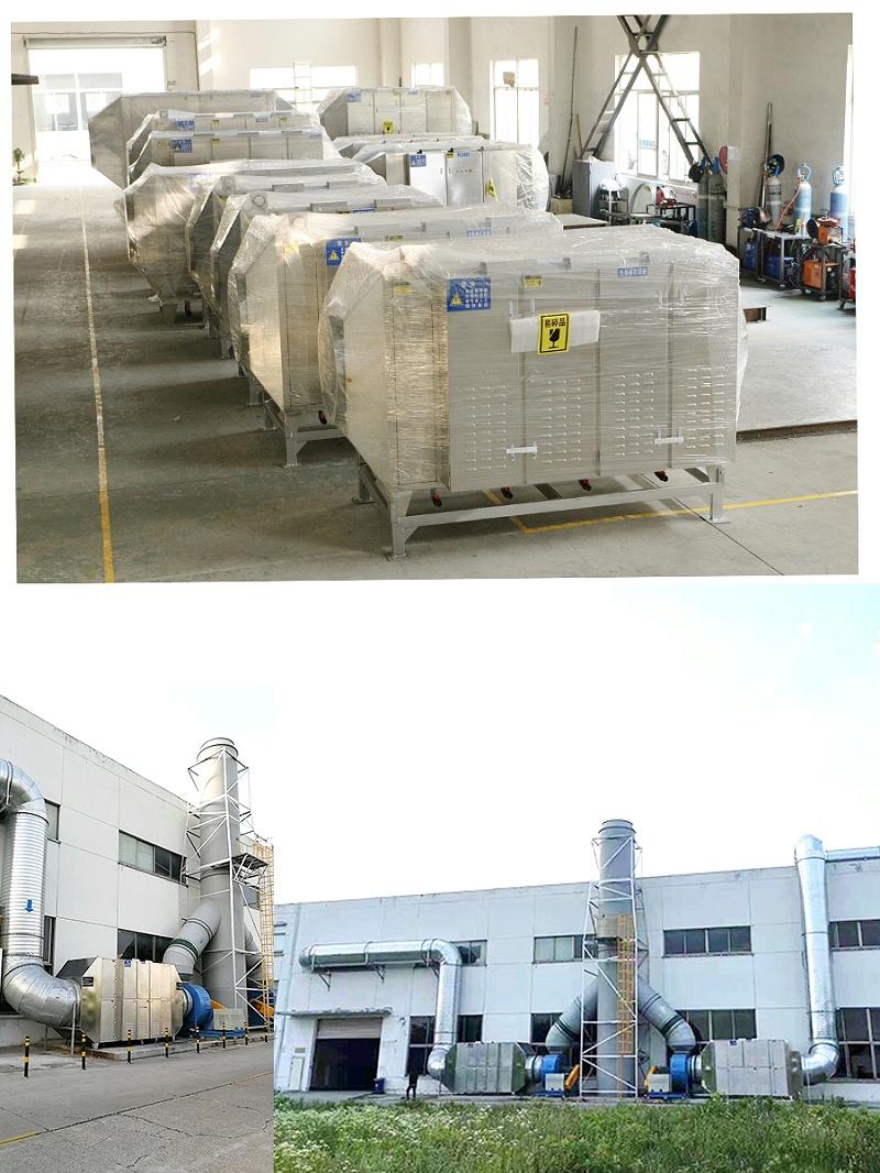 污水除臭废气设备