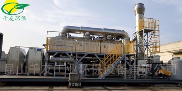 厂家分享活性炭吸附脱附冷凝回收装置的6大特点
