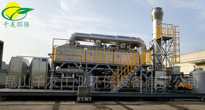 名列膜3W风量活性炭吸附蒸汽脱附+冷凝回收