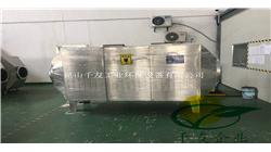 UV光氧净化设备