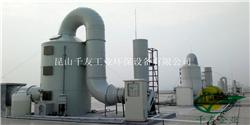 吸收塔的结构特点与工作原理