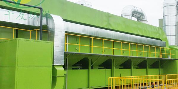 工业废气处理常见的处理方法