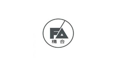 千友环保合作客户:郎溪精合生物新材料有限公司